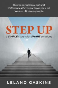 Step Up by Leland Gaskins