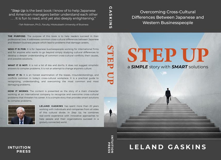 Step Up by Leland Gaskins