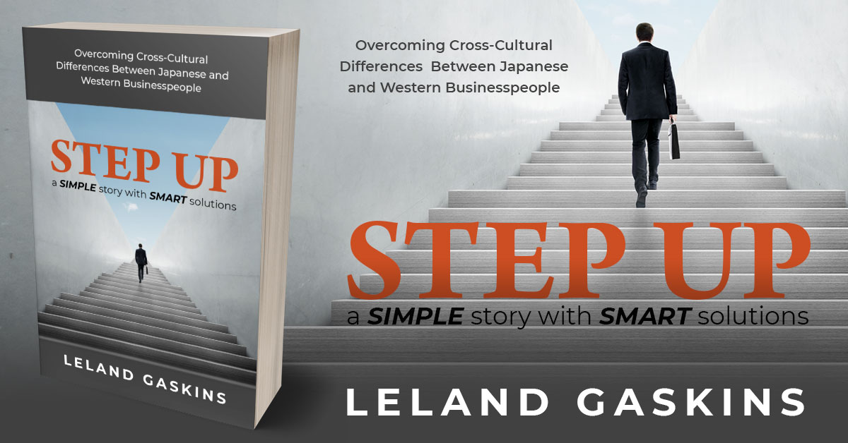 Showcase Spotlight: Step Up by Leland Gaskins