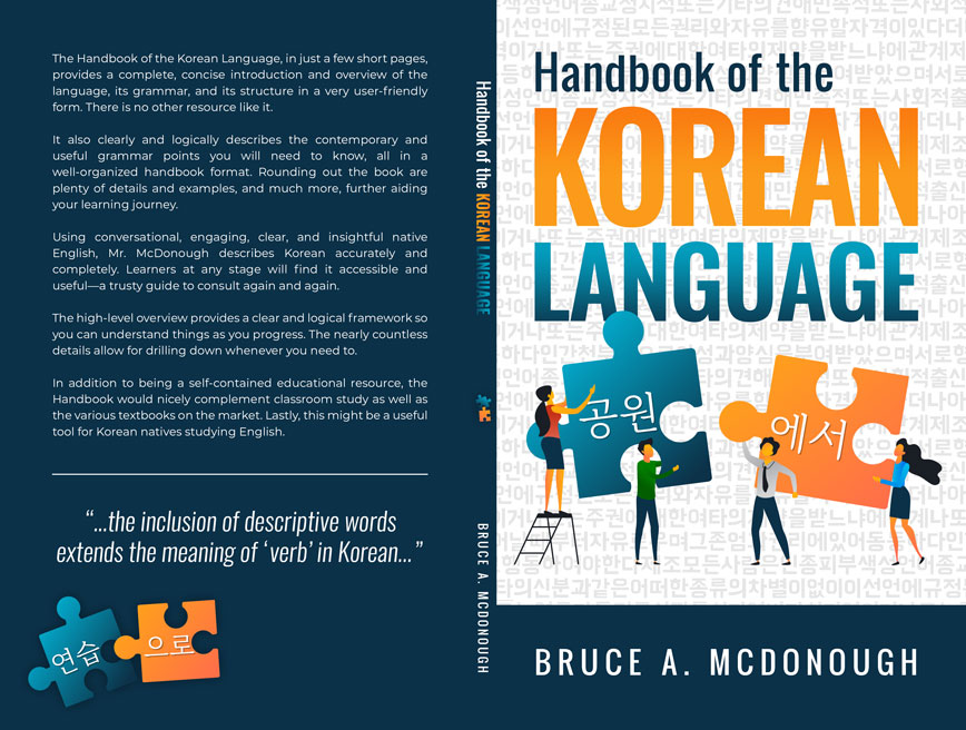 Handbook of the Korean Language by Bruce A. McDonough